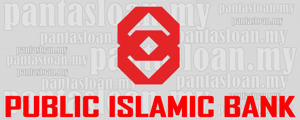 cover image public islamic bank
